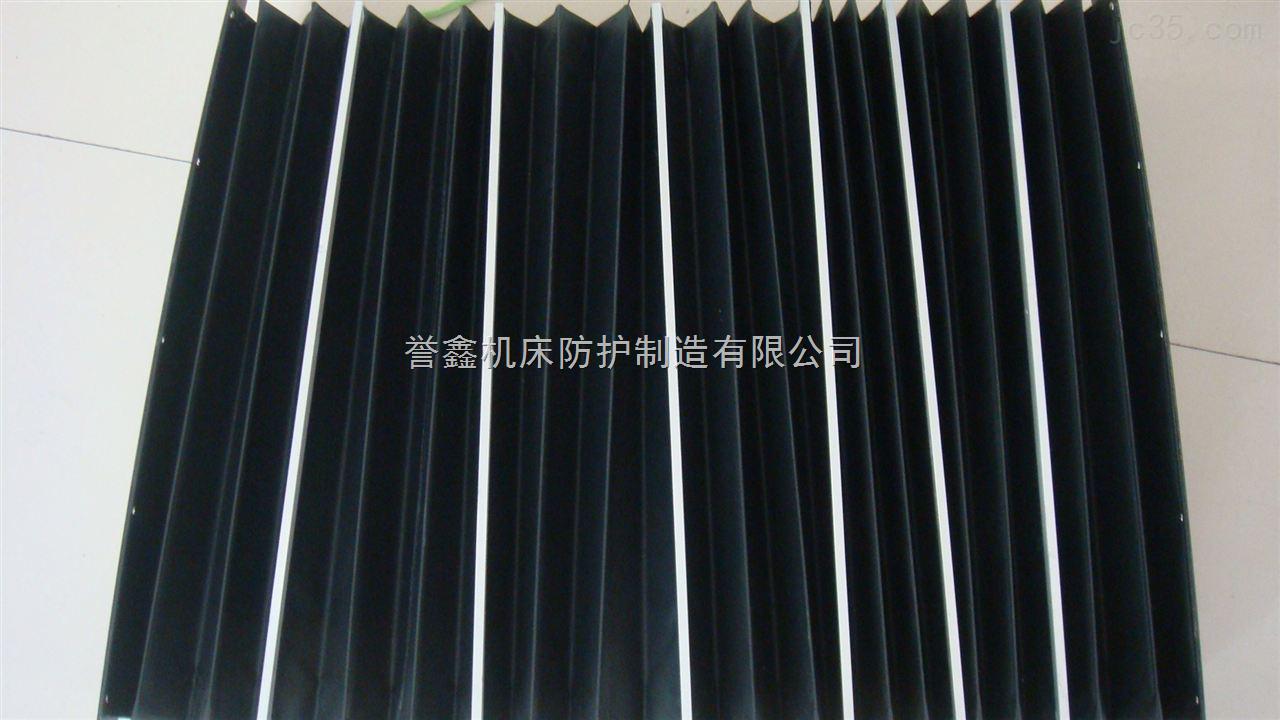 柔性导轨防护罩