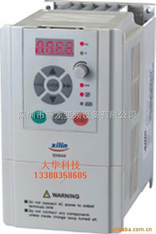 EH600A西林变频器一级商