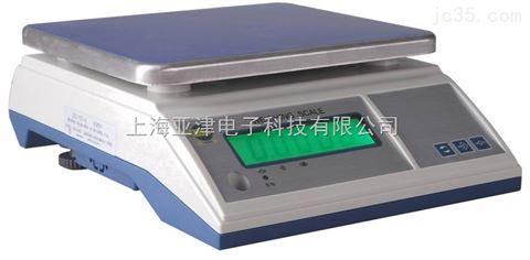 YTC系列电子计重秤小型生产厂行业专用数量计量电子桌秤1.5kg