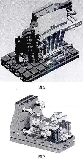 角鐵式車床夾具設計