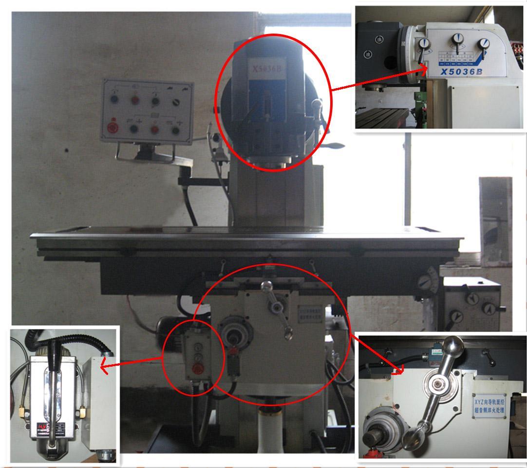 铣床 >x5036b立式铣床 山东机床  主轴端面至工作台距离mm:60-540图片
