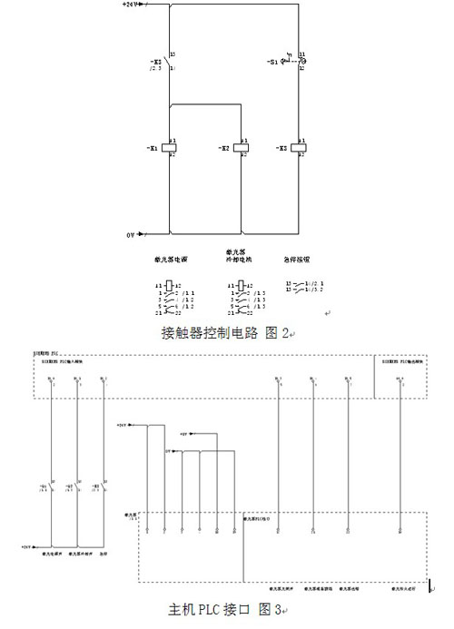 plc单按钮的功率控制线路接线图