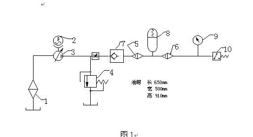 燃油系统工作原理电路图