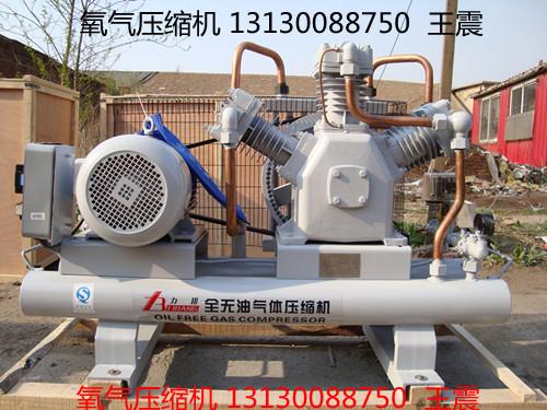 氮气压缩机-产品报价-鞍山力邦压缩机有限公司