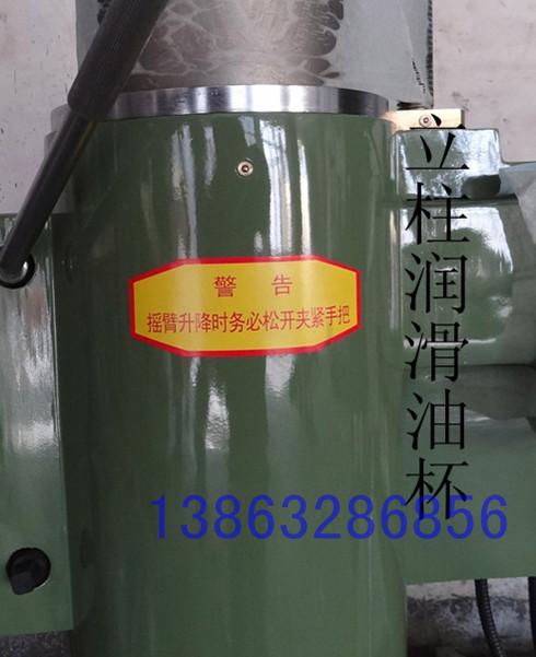 中捷z3040摇臂钻床-山东大汉山亭机床分公司