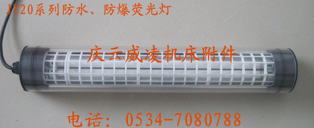 双管荧光灯镇流器接线图