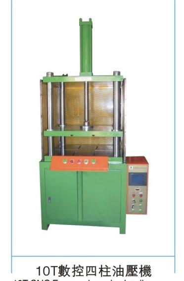 xtm-106油压机/软性电路板压合机 xtm-106浙江10t数控四柱油压机 xtm
