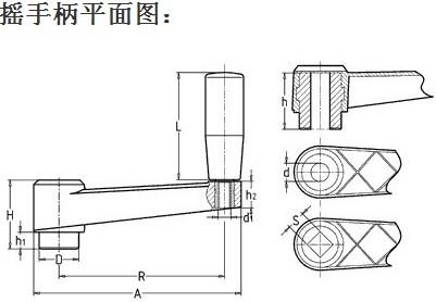 方孔摇手柄CAD平面图
