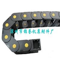 TL-1桥式拖链、工程塑料拖链(图)