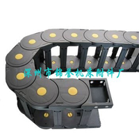 35系列桥式拖链、工程塑料拖链(图)