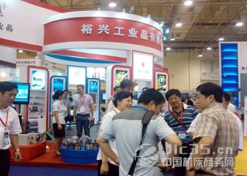 """""""环球产品""""亮相青岛第十五届国际机床模具展览会"""